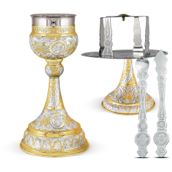 CHALISE SET 600ml (Mount Athos)
