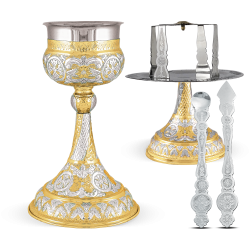 CHALISE SET 1000ml (Mount Athos)